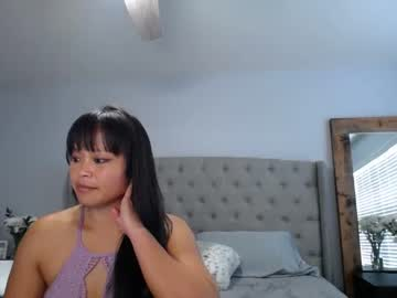 [17-09-20] autumnsasiandesire private from Chaturbate