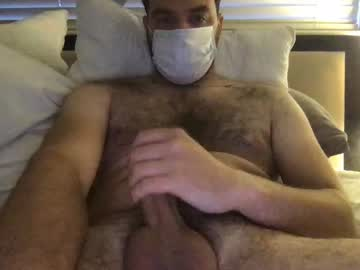 [16-08-20] twiththebigd345 chaturbate private XXX show