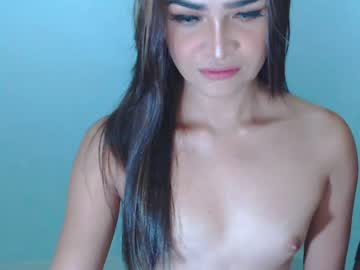 [14-02-20] naughtygirl_afina record private show video from Chaturbate