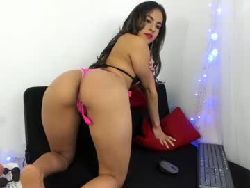 [03-05-20] lua_miller_ record public webcam from Chaturbate.com