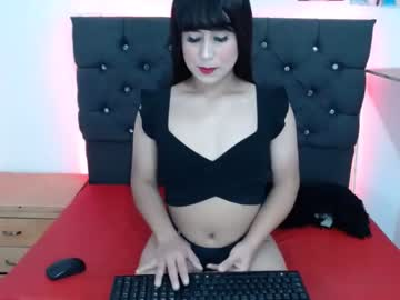 [08-03-21] sweet_tinna_ private sex video from Chaturbate.com