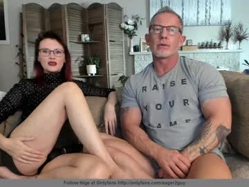 [11-07-21] eager2pleeez private sex video from Chaturbate.com