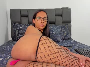 [11-02-21] shana_rymer private XXX video from Chaturbate