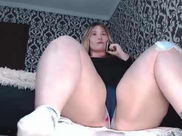 [30-06-20] cindytrust record private from Chaturbate.com