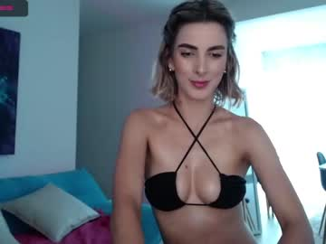 [08-04-21] susan_grey_ private show video from Chaturbate.com