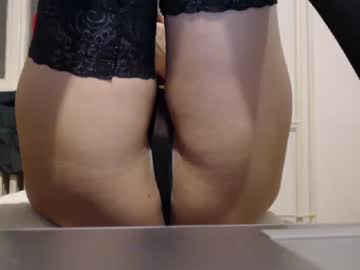 [02-12-20] sexyfootlady public show from Chaturbate
