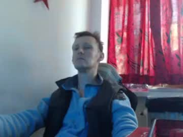 thedreamerblue chaturbate