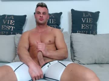 [24-12-20] mike_vavrin private webcam