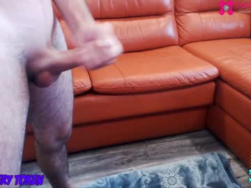 hey_its_meow chaturbate