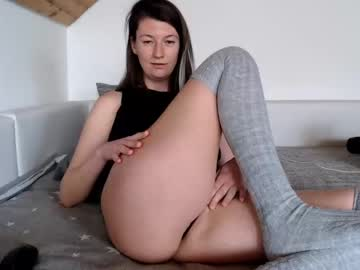 [08-04-21] loveme_sweet record premium show video from Chaturbate