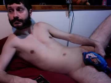 [23-06-21] kissofthedeath83 record public webcam video from Chaturbate