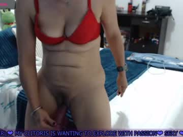 [21-12-20] natymilf record webcam video from Chaturbate.com
