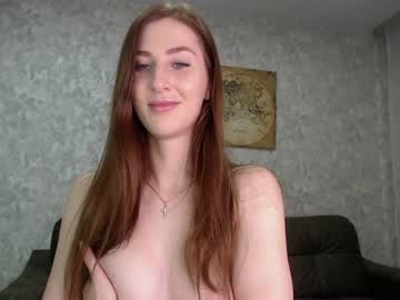 [01-10-21] amazon_girl private show from Chaturbate