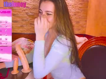 [17-08-21] _theloney_ webcam video from Chaturbate