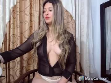 [24-06-21] aleja_lee record private show from Chaturbate