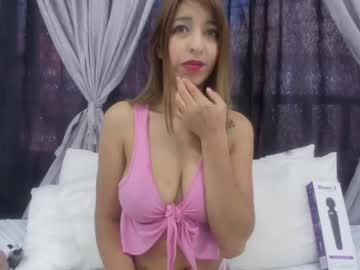 [07-09-20] candy_hot_hot chaturbate private sex video