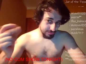 [02-07-20] lambemor private show video from Chaturbate