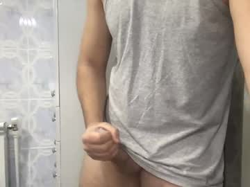 [08-12-20] ghismovd record private webcam from Chaturbate.com