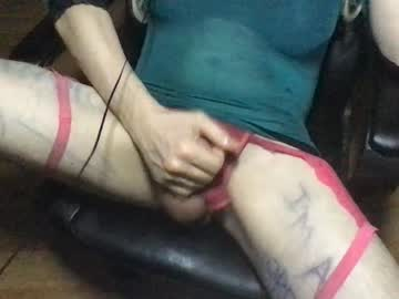 [15-05-20] msuboi video with dildo from Chaturbate.com