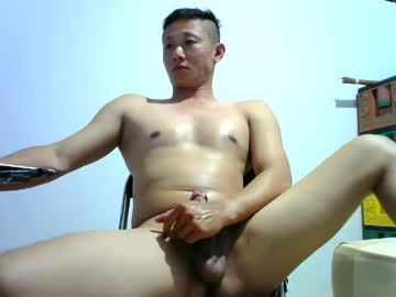 [06-02-20] asian_gigolocute record blowjob show from Chaturbate.com