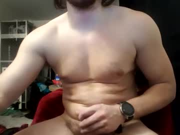 [16-02-20] gaypoonboy record video with toys