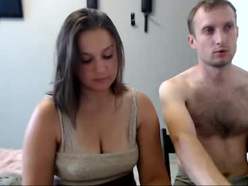 [02-08-21] sweetcoupless16 record webcam video from Chaturbate.com