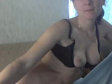 [03-04-20] miss_cat88 record show with toys from Chaturbate