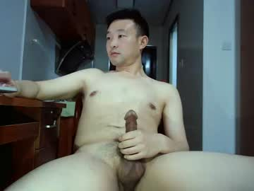 [20-04-20] ncboylee public show from Chaturbate.com