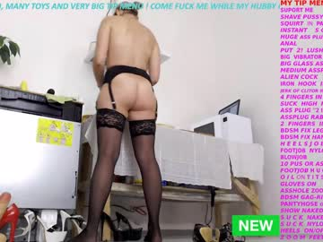 [29-06-21] sexyrealhousewife public show from Chaturbate.com