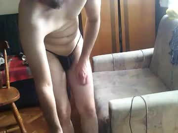 [17-07-20] saki123 premium show video from Chaturbate.com