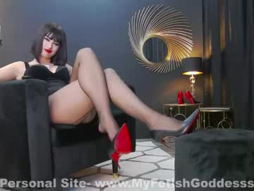 [26-10-20] feetgoddesss private sex show from Chaturbate