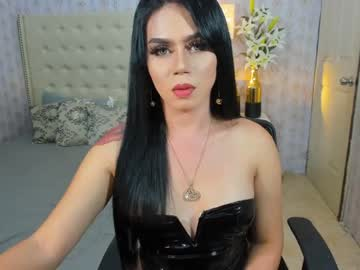 [10-12-20] sweetescortkylie record private show from Chaturbate.com
