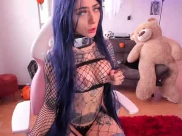 [20-10-20] sarahminage private sex show from Chaturbate