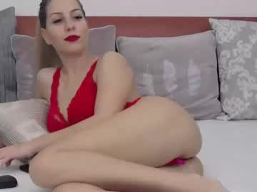 [12-02-20] lanniehot record private sex video from Chaturbate