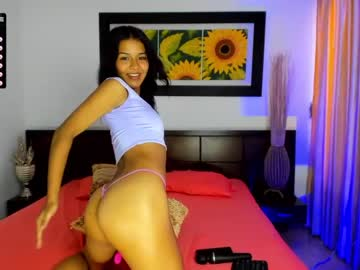 [02-08-21] melany_dulce_ private from Chaturbate.com