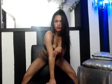 [03-12-20] zararousse private from Chaturbate