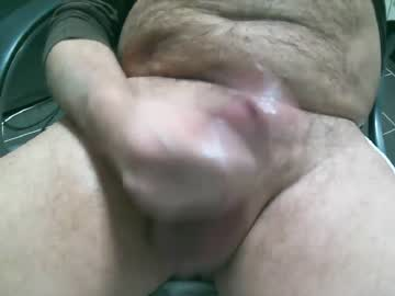[08-11-20] cyron77 chaturbate video with dildo