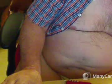 [14-06-20] oldie689 record show with toys from Chaturbate.com