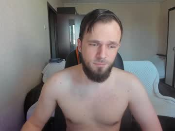 [11-07-21] bearded_buddy record video with dildo from Chaturbate.com