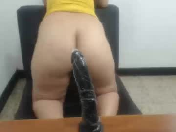 [05-09-20] thalya321 private show