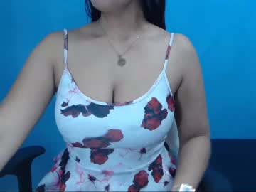 [17-01-20] masie97 video with dildo from Chaturbate
