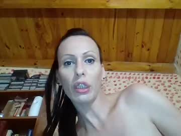[07-02-20] gabygus video with dildo from Chaturbate