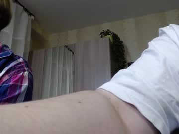 [24-02-21] emilychris record private sex show from Chaturbate
