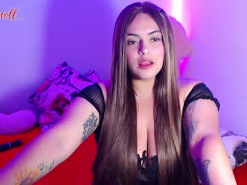 [06-01-21] sweet_doll_ video with dildo from Chaturbate