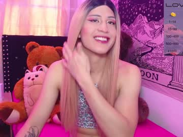 [20-04-21] melinda_xx_ record private from Chaturbate