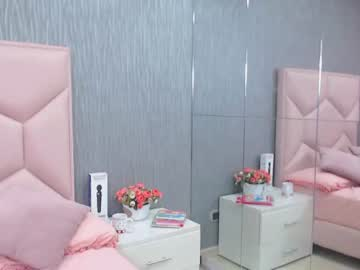 [11-06-20] catalina__10_ private show from Chaturbate