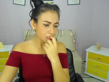 [16-04-20] miajobs89 video with dildo from Chaturbate.com