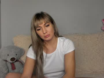 [03-01-20] 69grace69 video with toys